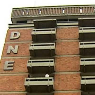 Nuevo Ministerio de Justicia asumirá funciones de DNE