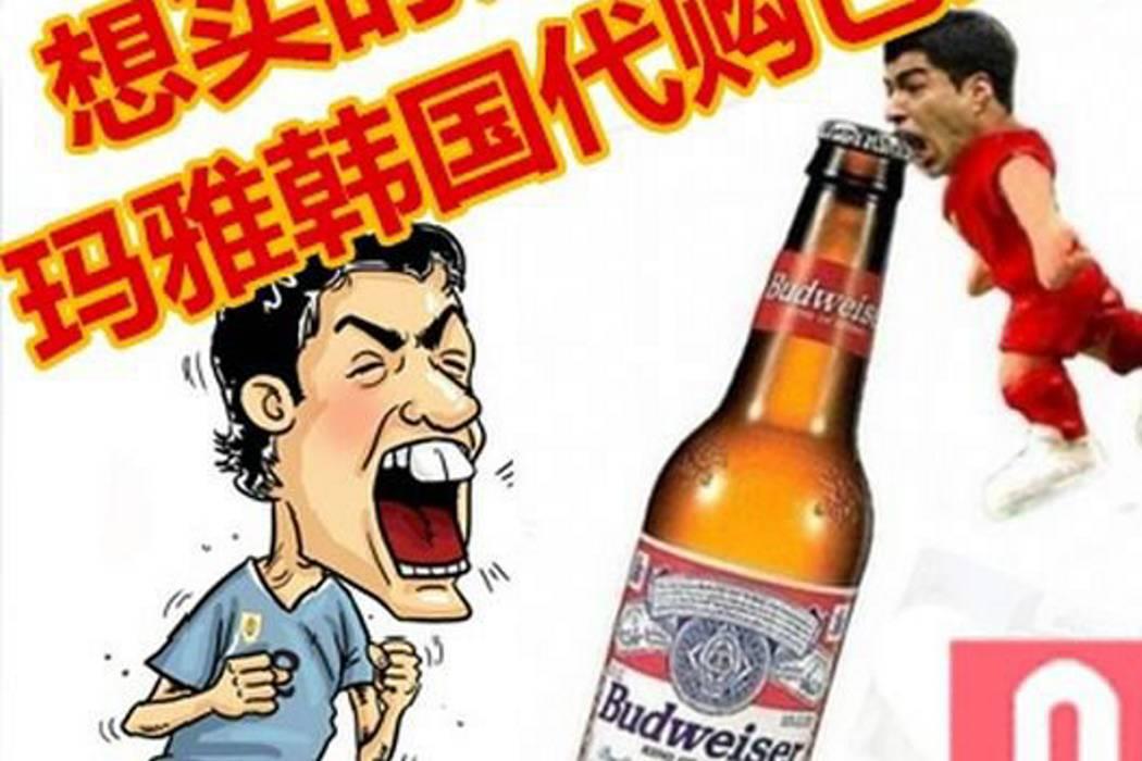 Fabricantes chinos ya venden abrebotellas con forma de Luis Suárez en la red