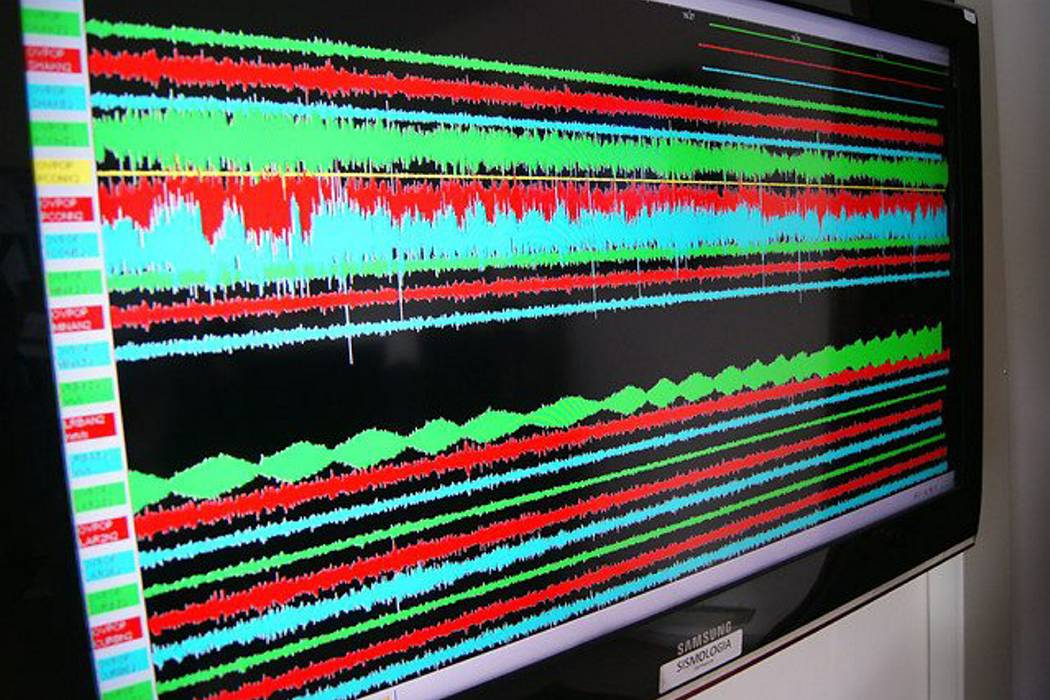 Fuerte temblor se registró este jueves en Antioquia