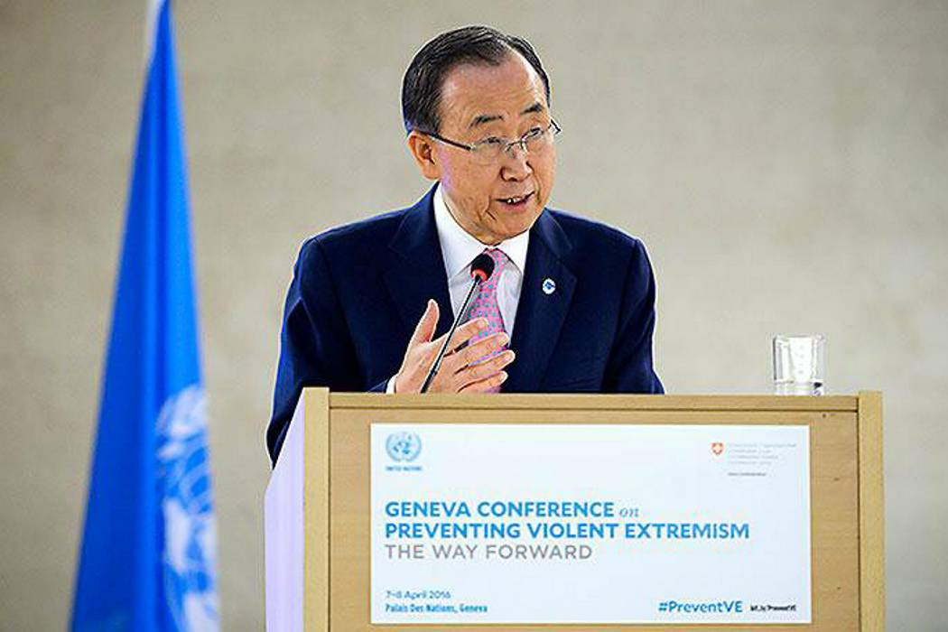 Venezuela rechaza declaración de Ban Ki-moon sobre