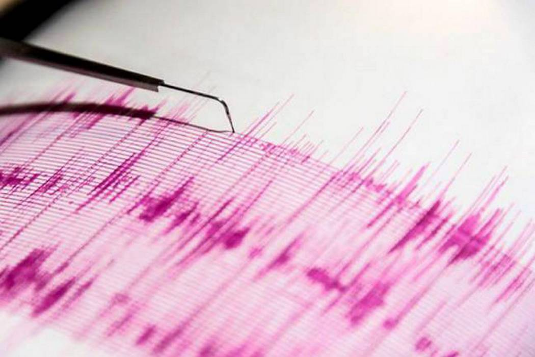 Seis heridos y algunos edificios dañados por sismo de 4,6 grados en Quito