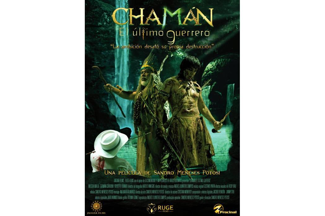 Cine desde lo más profundo  de la selva  colombiana