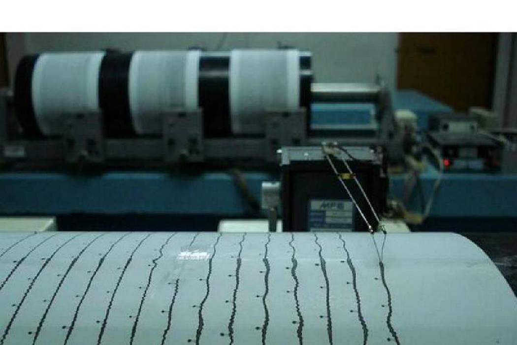 Un temblor de magnitud 4,3 sacude el Pacífico salvadoreño
