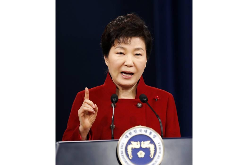 La Corte Constitucional de Corea del Sur confirma destitución de presidenta