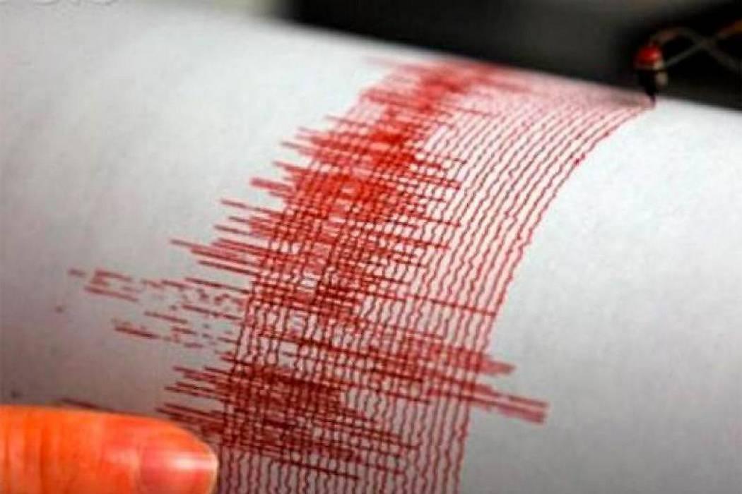 Dos temblores en el Caribe y Nevado del Ruiz se presentaron este sábado