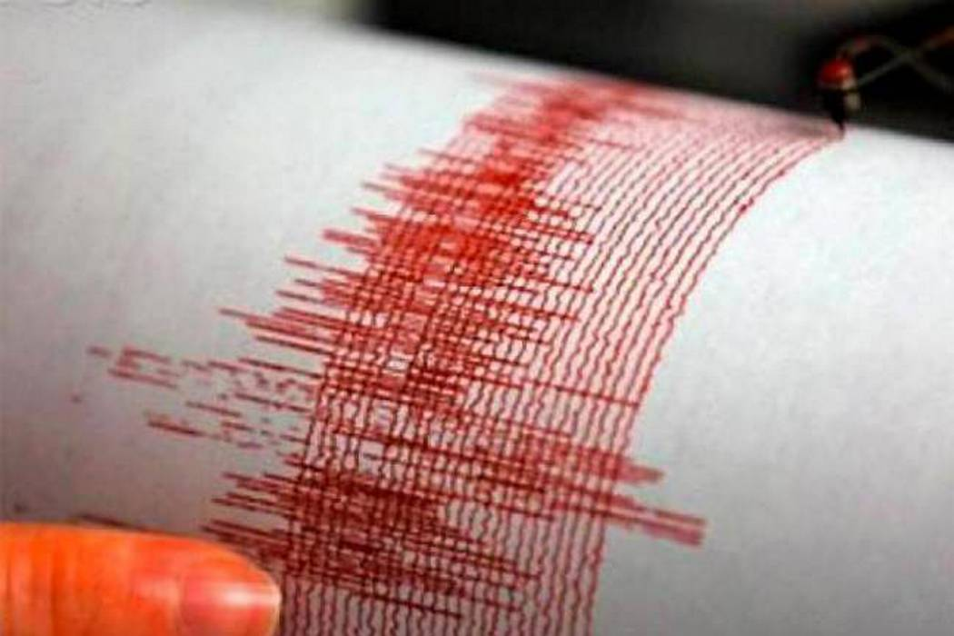 Fuerte temblor se registró en el centro de Colombia este sábado