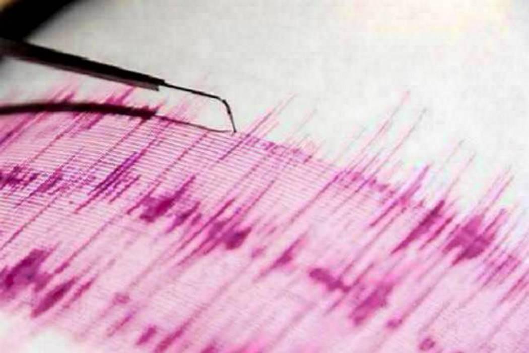 Dos fuertes temblores se registraron en el Eje Cafetero