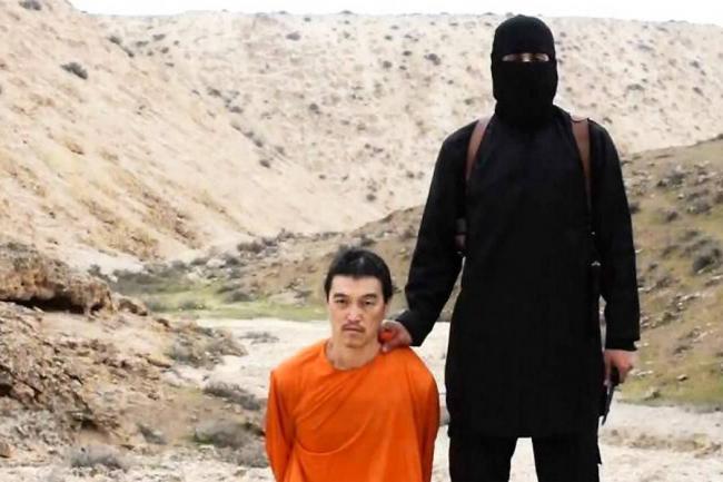 El grupo Estado Islámico decapita al periodista japonés Kenji Goto