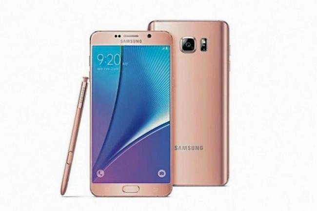 Como rastrear un celular robado samsung galaxy note 7 mini