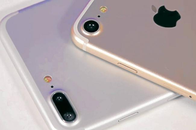 Lo bueno y lo malo del iPhone 7