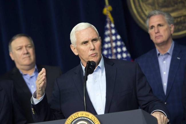 Vicepresidente de EE.UU. visitará Israel dentro de 2 semanas