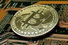 Ubicarían en enero próximo los primeros cajeros de bitcoines en Puerto Rico