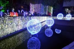 Así brilla el Parque del Agua en esta temporada navideña en Bucaramanga