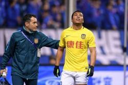 Vea el golazo de Roger Martínez en China