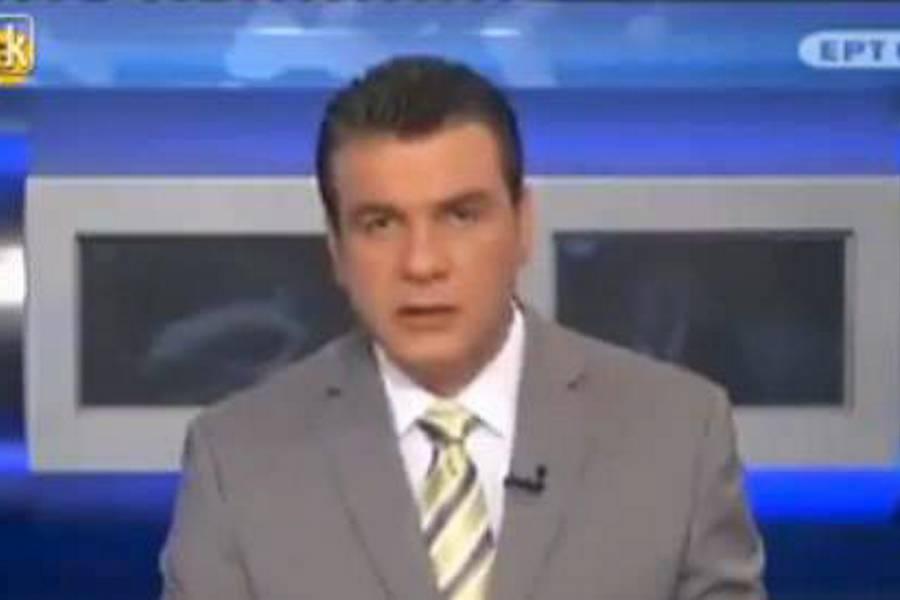 В выпуске новостей греческого телеканала показали порно.