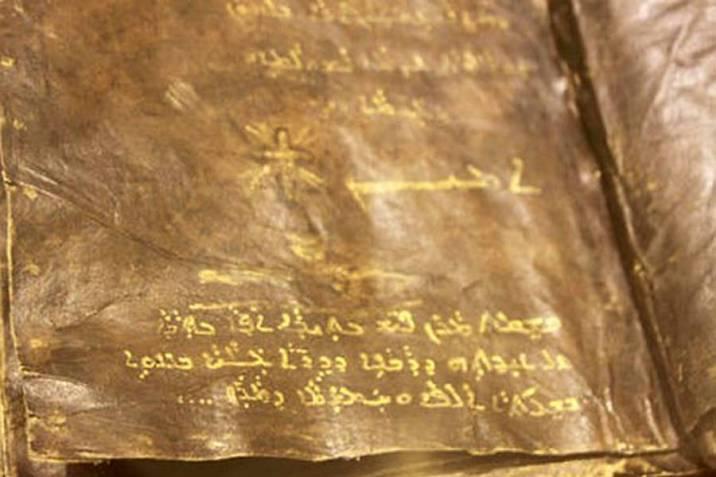 Descubren Biblia de más de 1.500 años que dice que Jesús