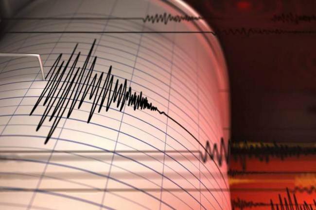 Un sismo de 6.1 sacudió las islas colombianas en el mar Caribe