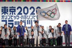 En el archipiélago nipón inició la gira de la bandera olímpica.